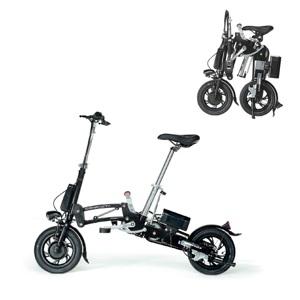 """Skladací elektrobicykel TrybEco Compacta 12"""" - Záruka 10 rokov"""